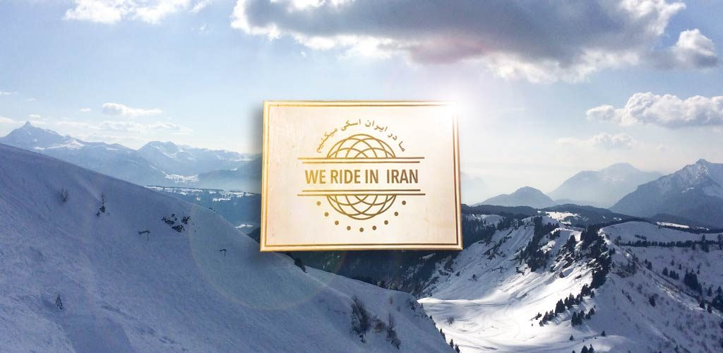Experience Iranian Skiing